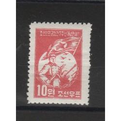 COREA  1955  - X ARMATA POPOLARE  1 V  MLH MF55842