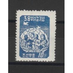COREA  1955  GIORNATA DELLA DONNA 1 V  MNH MF55841