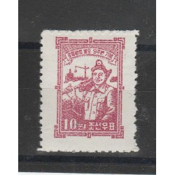COREA  1955  LEGGE SUL LAVORO  1 V  MNH MF55843