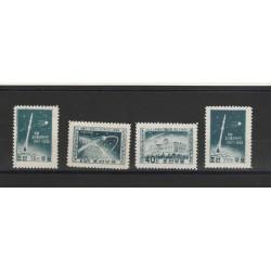 COREA  1958 ANNO GEOFISICO 4 V  MNH MF55866