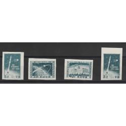 COREA  1958 ANNO GEOFISICO 4 V  ND MNH MF55867