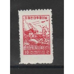COREA  1952  ANNIVERSARIO DI GUERRA  1 V  MNH MF55870