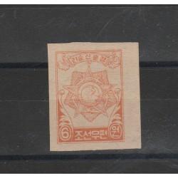 COREA  1951 ORDINE AMIRAL LI SOON-SHIN 1 V  MLH MF55868