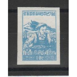 COREA  1952  ANNIV LEGGE SUL LAVORO   1 V ND MNH  MF55861