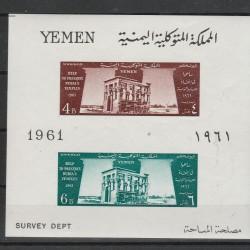 1962 YEMEN monumenti nubia   4 val   MNH  YV 117/118 MF 55835