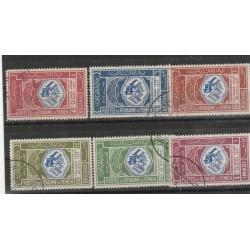 1939 YEMEN STATI ARABI ALLEANZA  6  VAL USATI  YV 18/23 MF55832