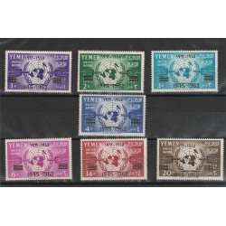 1962 YEMEN  ONU  7   MNH YV 127/133  MF55837