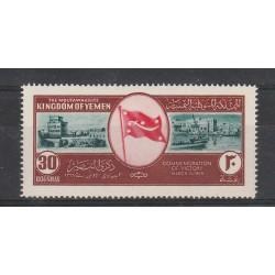 1952 YEMEN ASCIESA AL TRONO RE AHMED  7 VAL MNH MF55831