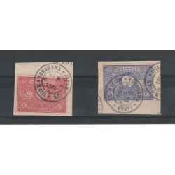 1894 GIAPPONE JAPAN NOZZE ARGENTO IMPERATORE  2 VAL USATI YV N 87 - 88  MF55884