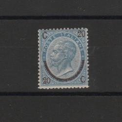1865 REGNO EFFIGE VITT EMANUELE II FERRO CAVALLO III TIPO MLH MF55207