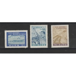 COREA  1959 CENTRO OCCUPAZIONE 3 V  MLH MF55911