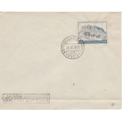 1949 FDC SAN MARINO UPU LIRE 100 NON VIAGGIATA  MF55997