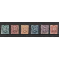 1881- 83 LEVANTE EFFIGIE UMBERTO I  6 VAL MLH MF56046