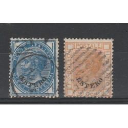 1879-80 LEVANTE EFFIGIE VITT EMANUELE II  2 VAL  USATI  MF56046