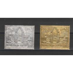 1963  SENEGAL  FAUNA  LEONI  ORO E ARGENTO   2  VALORI MNH MF56182