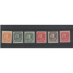 CANADA 1930/31 GEORGE V  EFFIGIE - 6  V  MNH MF56406
