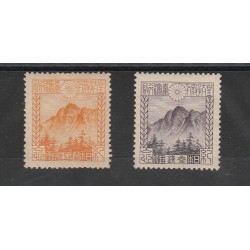 1923 GIAPPONE JAPAN  VISITA PRINCIPE A FORMOSA 2 V MLH MF56430