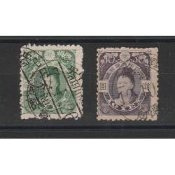 1908 GIAPPONE JAPAN EFFIGE JINGO KOGO  2 VAL USATI YV N 115 / 116  MF56427