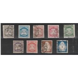 1923 GIAPPONE JAPAN  TERREMOTO DI YOKOHAMA 9 V USATI  MF56421
