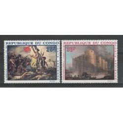 EX CONGO  FRANCESE  1968  QUADRI DIVERSI 2 VAL  MNH MF56588