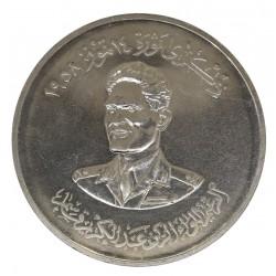 1959 IRAQ 500 FILS ARGENTO - SILVER - ORIGINALE MF28963