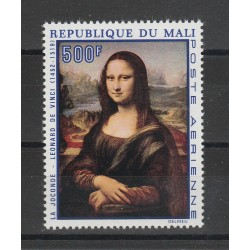 REPUBBLIQUE DU MALI 1969  QUADRI  MONNA LISA 1 VAL  MNH MF56589