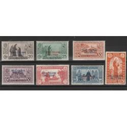 1931 EGEO SERIE SANT ANTONIO  7 VALORI NUOVI MLH  MF56650