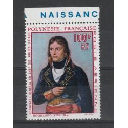 1969 POLINESIA FRANCESE  1  VALORE MNH MF56671