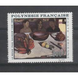 1970  POLINESIA FRANCESE QUADRO DI GAUGUIN  1  VALORE MNH MF56670