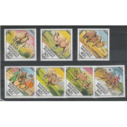 1978  MONGOLIA  FAUNA  CAMMELLI   7  VAL MNH  MF56719