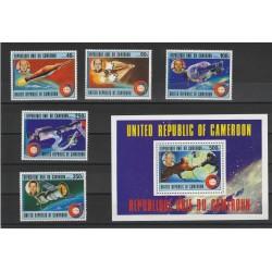 CAMERUM 1977  SPAZIO COPERAZIONE USA - URSS  5 VAL+ BF   MF56728