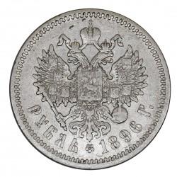 1896 RUSSIA IMPERO ZAR NICOLA II 1 RUBLO АГ ARGENTO SILVER COIN MF29009