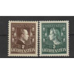 1944  LIECHTENSTEIN  PRINCIPI  2 VAL MNH  MF56734
