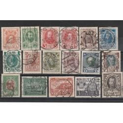 1913 RUSSIA   AVVENTO DEI ROMANOV  17 VAL  USATI   MF56871