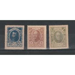 1915 RUSSIA URSS ROMANOV CON ISCRIZIONI AL VERSO  MNH MF556886