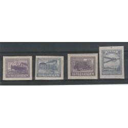 1922 RUSSIA   PRO AFFAMATI DEL VOLGA  ND 1 MNH MF56890