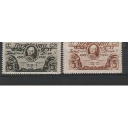 1925  RUSSIA URSS  ACCADEMIA DI LENINGRADO  2 VALORI  MLH MF56884