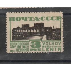 1930-32 RUSSIA URSS EXPO EDIFICI PUBBLICI  1 VAL MNH MF56878