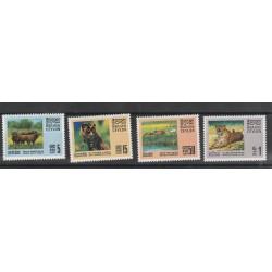CEYLON 1970  FAUNA  ANIMALI  SELVAGGI 4 VAL MNH  MF2788056843
