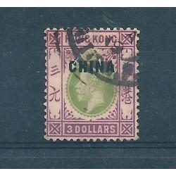 CHINA 1922-27  GEORGE V  3...