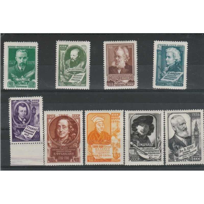 1956-RUSSIA-URRS-UOMINI-ILLUSTRI-9-VAL-NUOVI-MNH-MF57068
