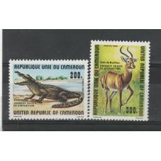 CAMEROON CAMEROUN 1981...