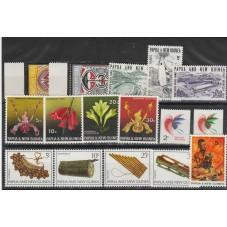 PAPUA  NEW GUINEA 1969...
