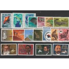 PAPUA  NEW GUINEA 1972...