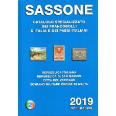 SASSONE 2019 CATALOGO...