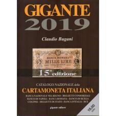 GIGANTE 2019 CATALOGO...