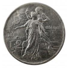 1911 REGNO D'ITALIA MONETA...
