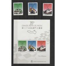 MACAO 1988  - 35 GRAN...
