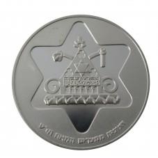 1979 ISRAELE 100 LIROT...