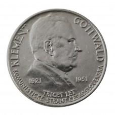 1951 CECOSLOVACCHIA 100...